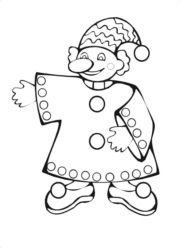 Beautiful Coloring Pages Clowns Pattern - Printable Coloring Pages ...