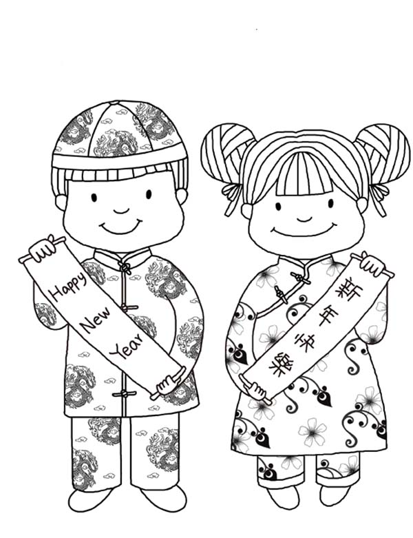 chinese new year coloring sheets