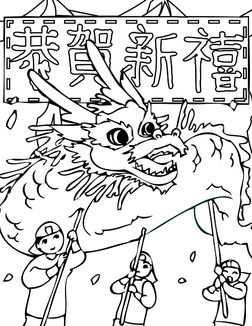 chinese new year coloring pages - photo#31