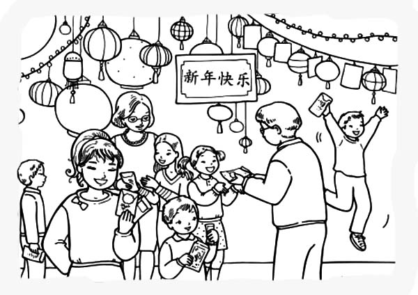 New Year Coloring Pages Pdf  Coloring Pages Ideas