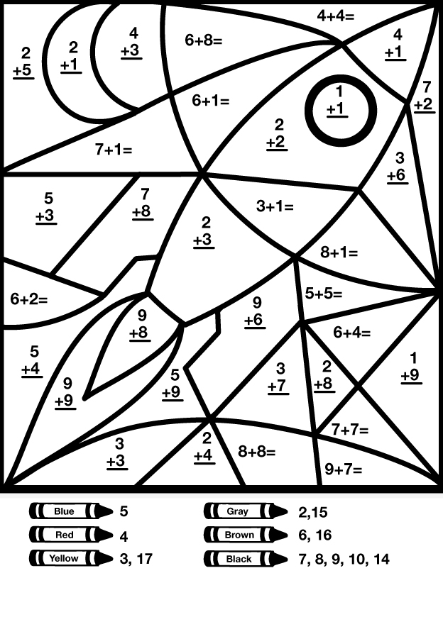 Multiplication Coloring Sheets For Fourth Grade - math ...