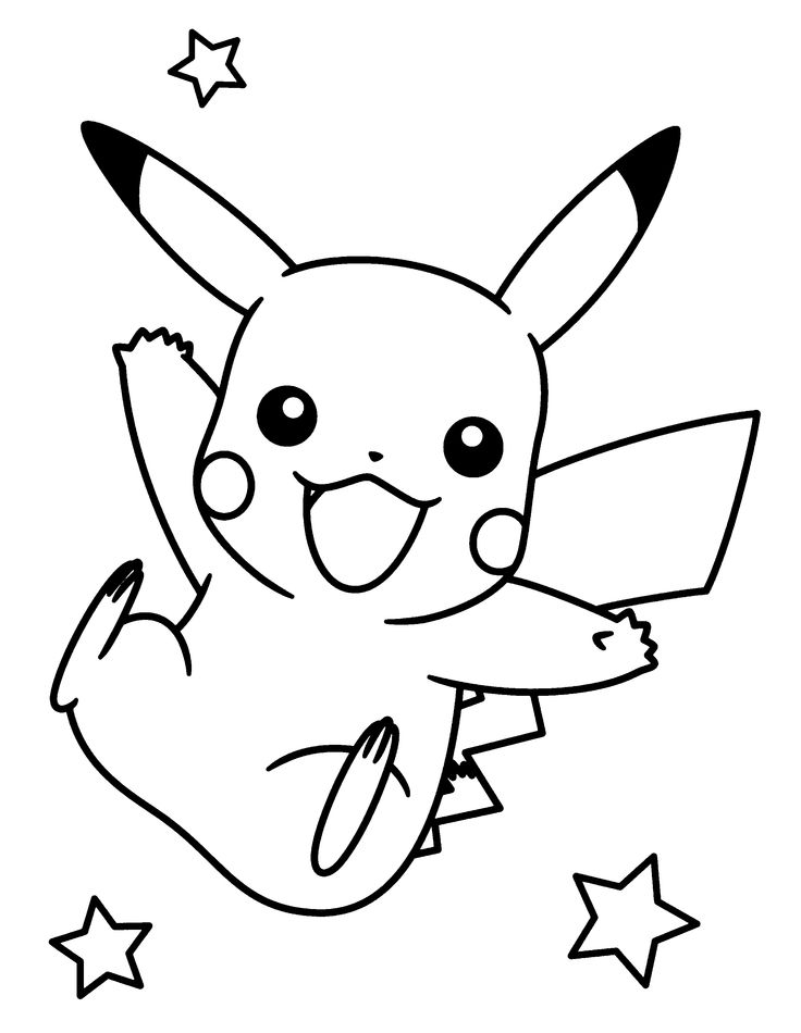 Printable Pikachu Coloring Pages | Coloring Me