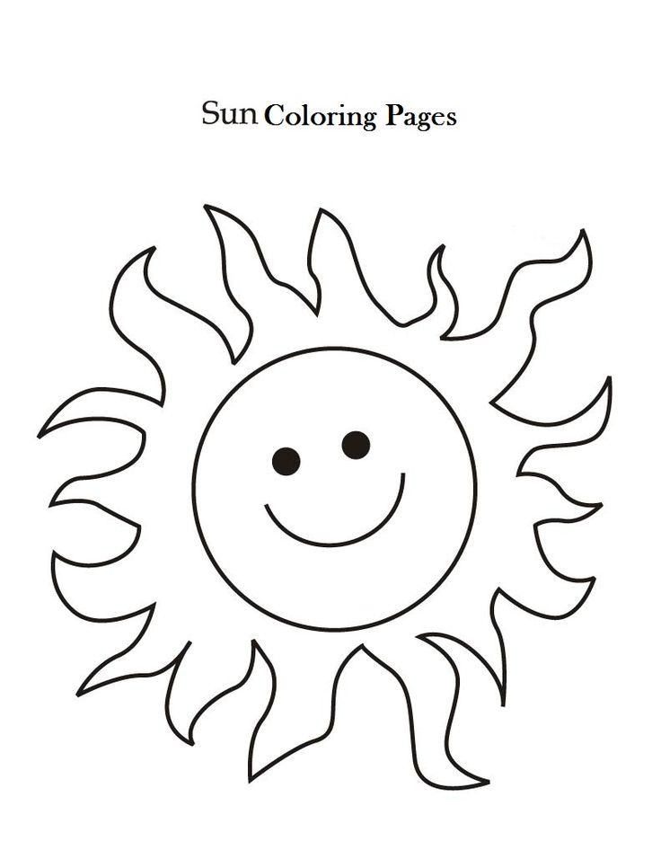 Printable Sun Coloring Pages Coloring Me