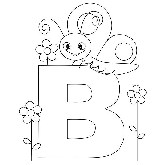 - Printable Alphabet Coloring Pages ColoringMe.com